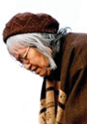 Margaret Vandell Fort Providence of the Deh Cho Region