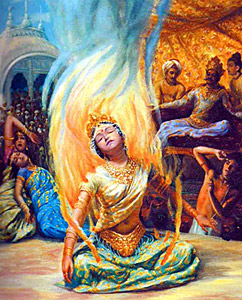 Goddess Sati, She-Who-Is, summons Her inner yogic fire
