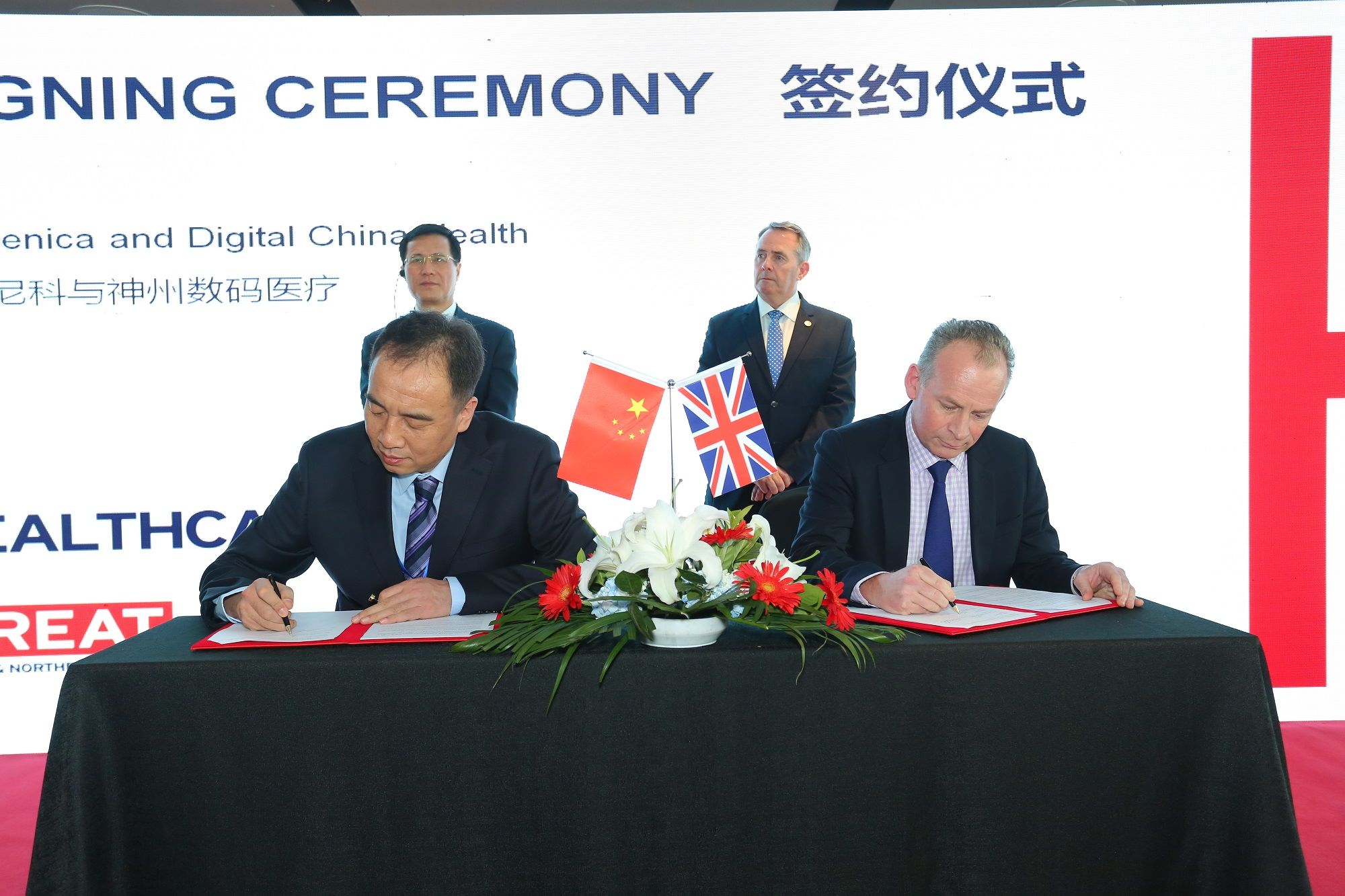 Congenica and Digital China Health signed a MOU on genomic data analytics research and development to implement a medical big data strategy in China