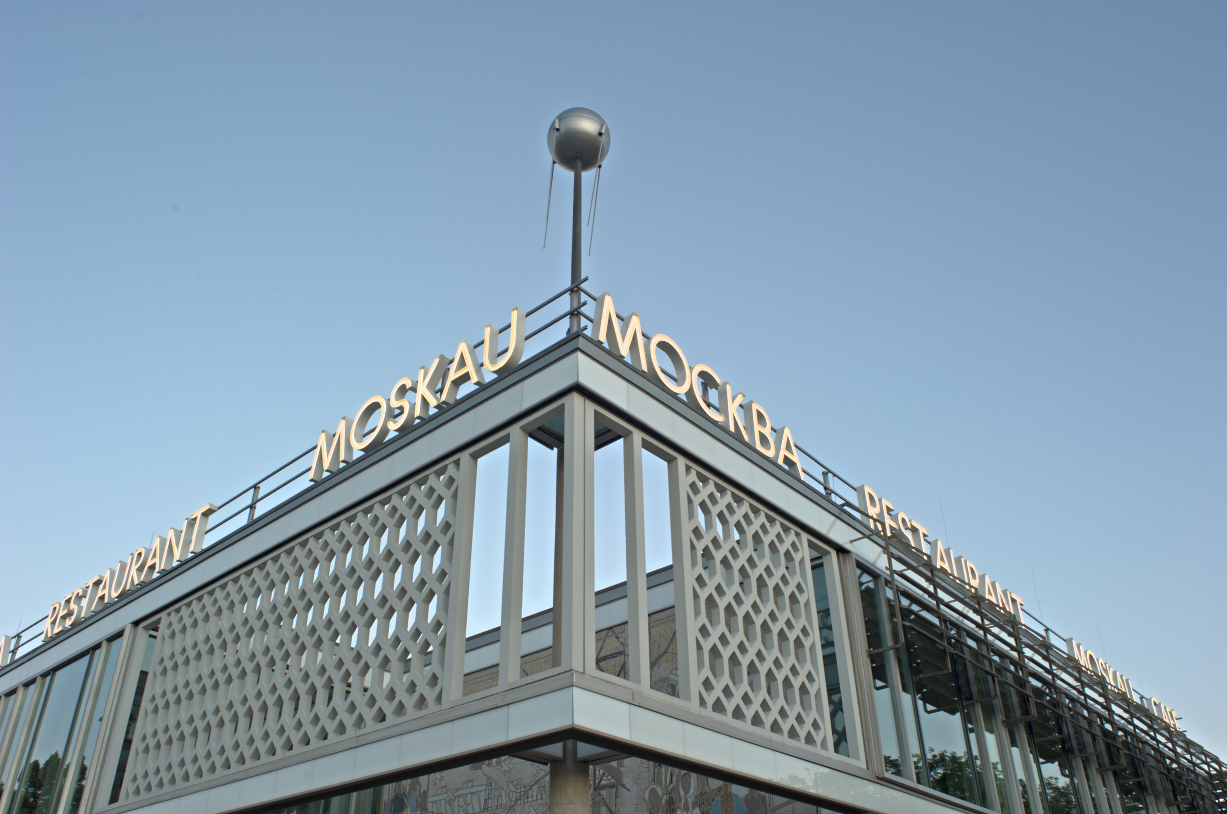 Café Moskau, Berlin /HSH Architektur, Berlin /  Foto:  Ali Ghandtschi
