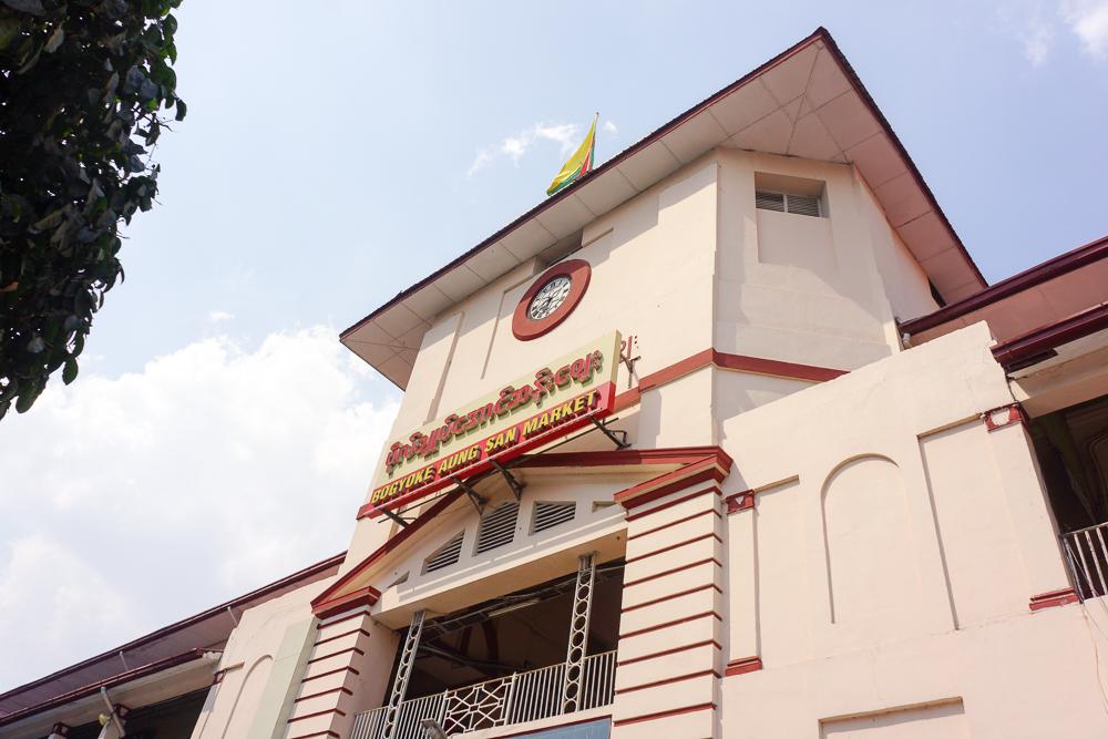 The Bogyoke Aung San Market