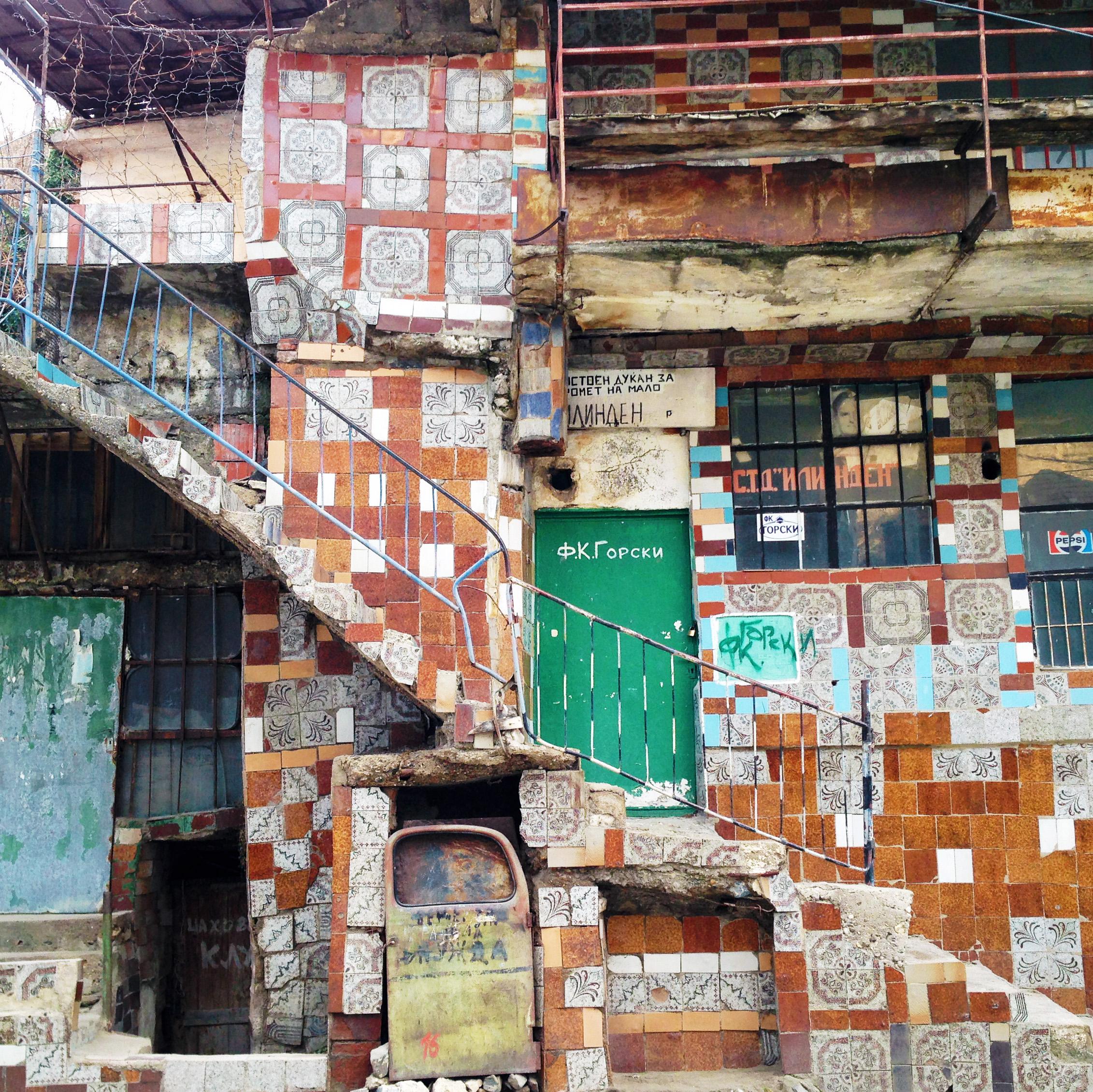 Facade in Veles, Macedonia.