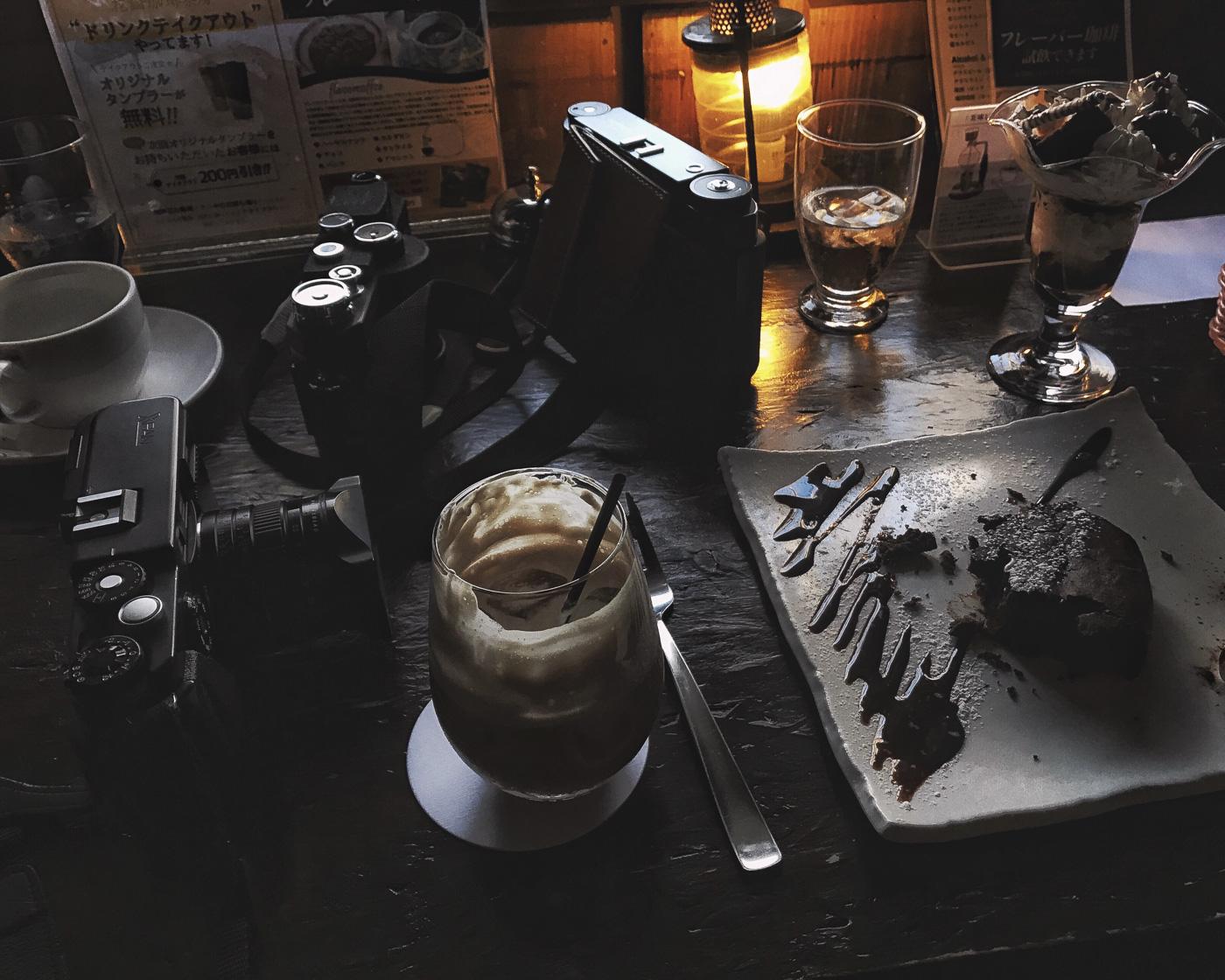coffee with Ayumi