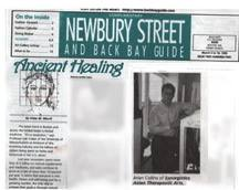 An article on the rabid monk in the 90's