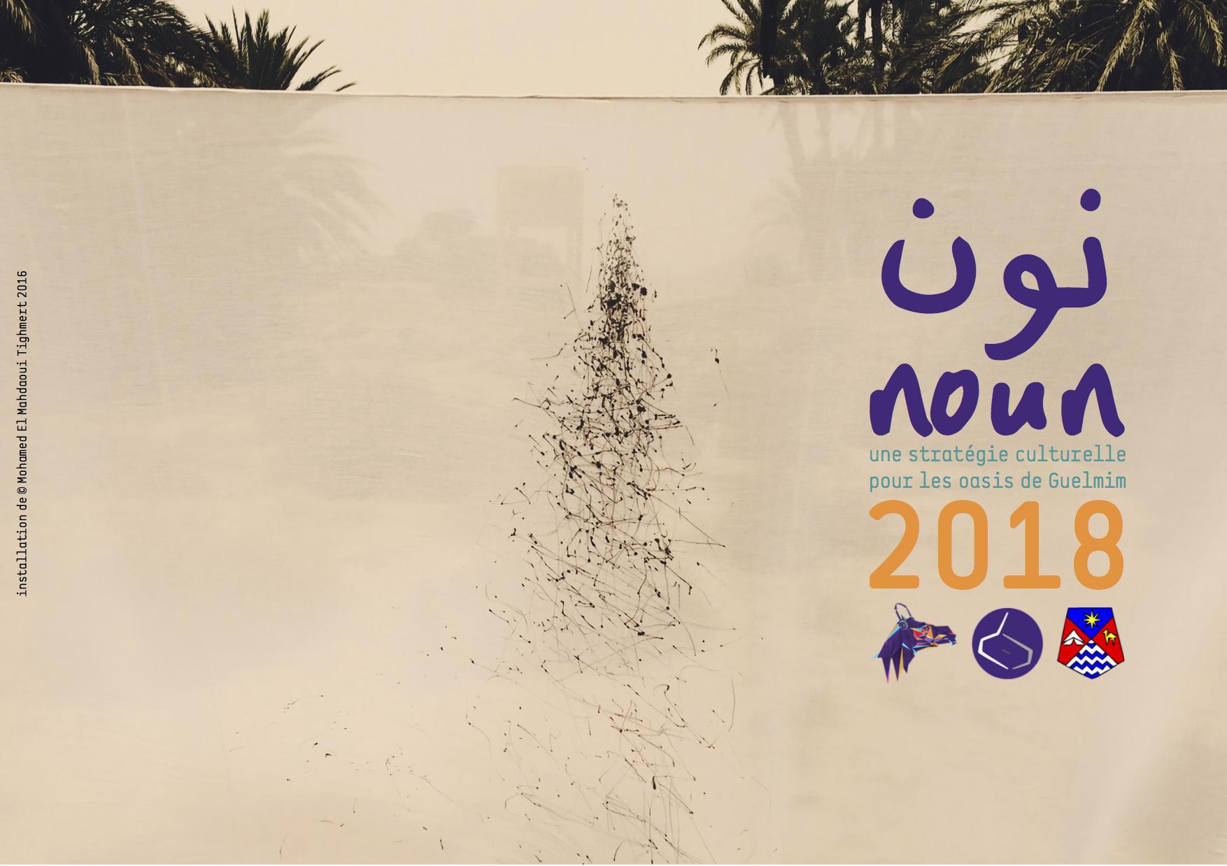 NOUN 2018 cover.jpg