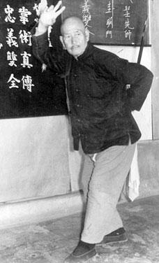 Lu Shui-Tian