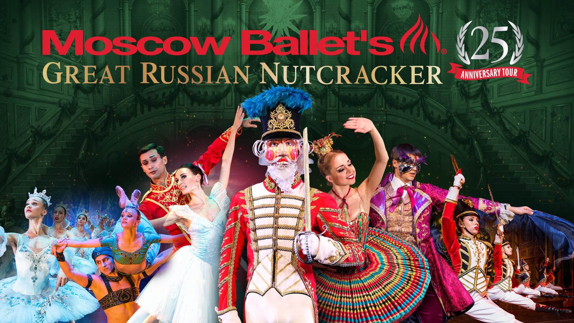 moscow ballet nutcracker redding
