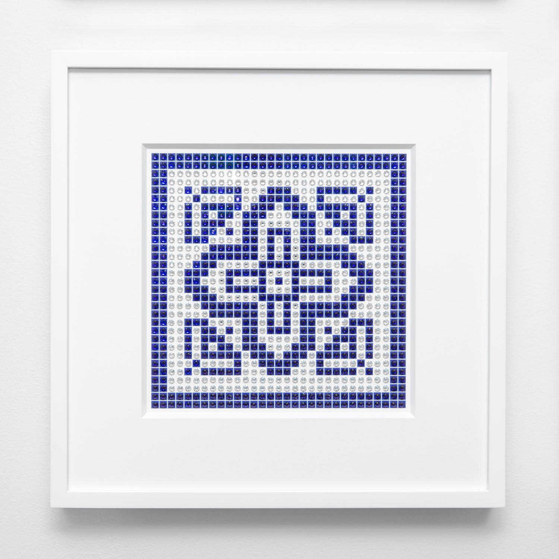 Antique Tiles Small No. 4