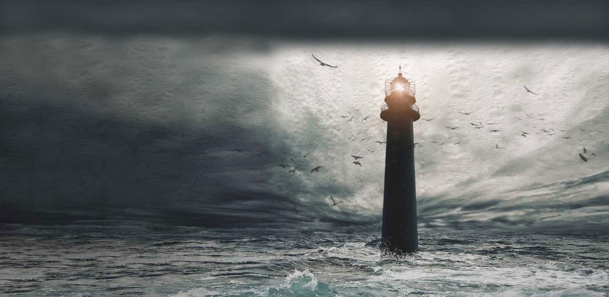 interior_lighthouse_max.jpg