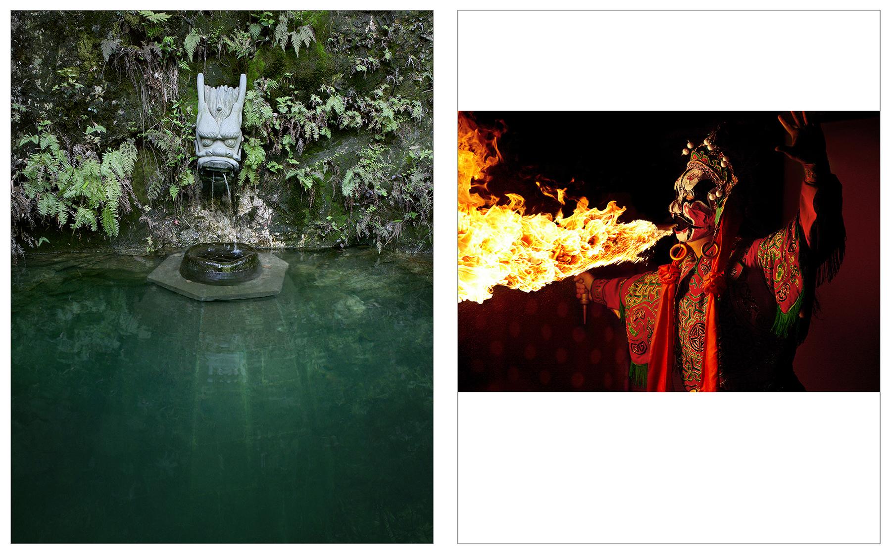 Old Dragon Well - Hangzhou, Zhejiang Province    info  •  Sichuan Opera - Chengdu, Sichuan Province  info
