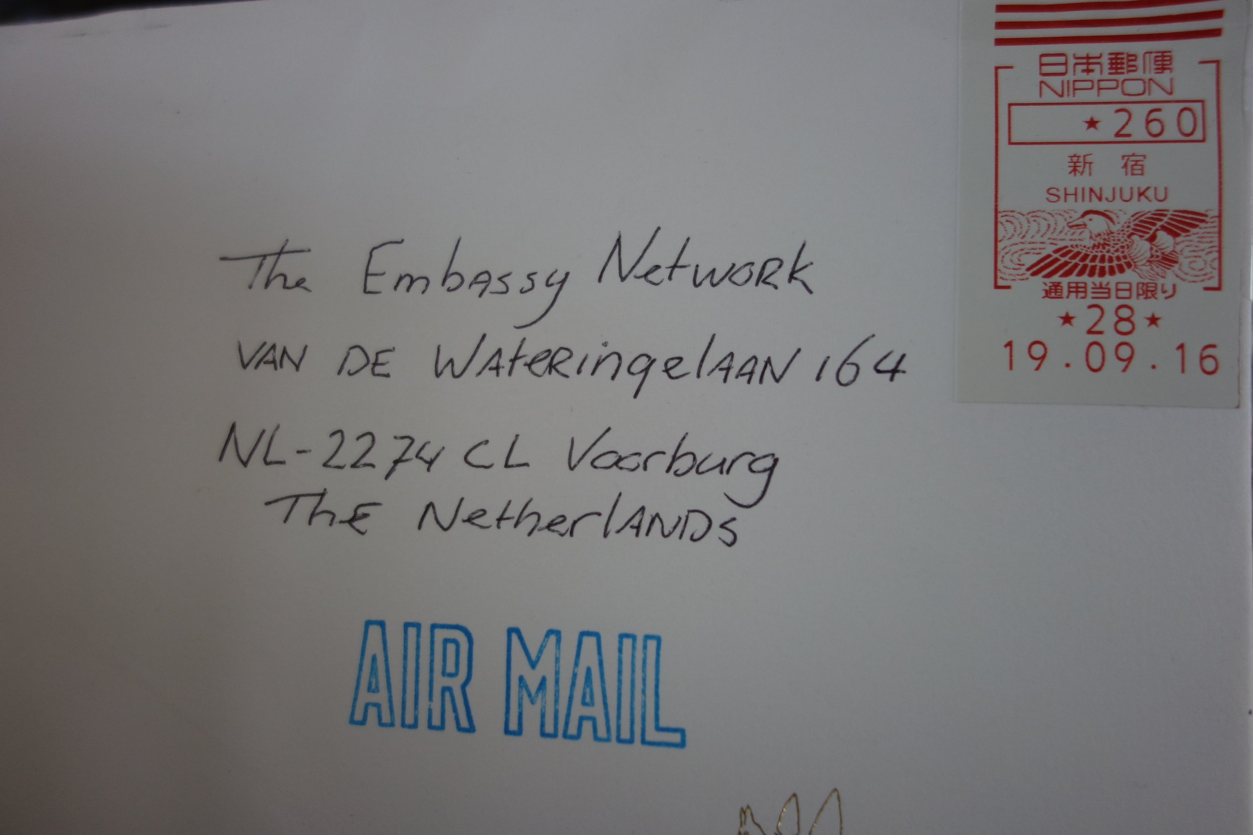 Yes we like mail. Send us an original card from your dream destination.
