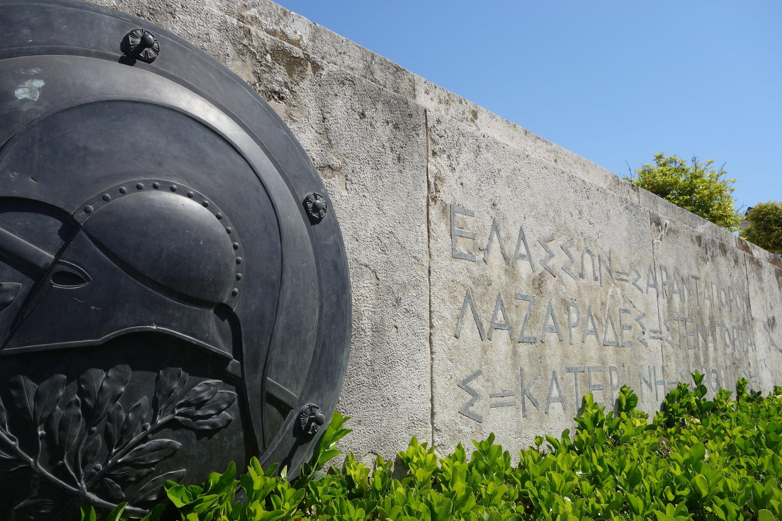 Spartans in Athens. Athens City Map + Citytrip deals
