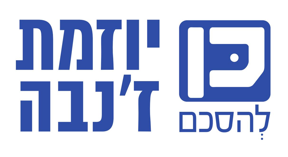 לוגו-חדש-2015.png