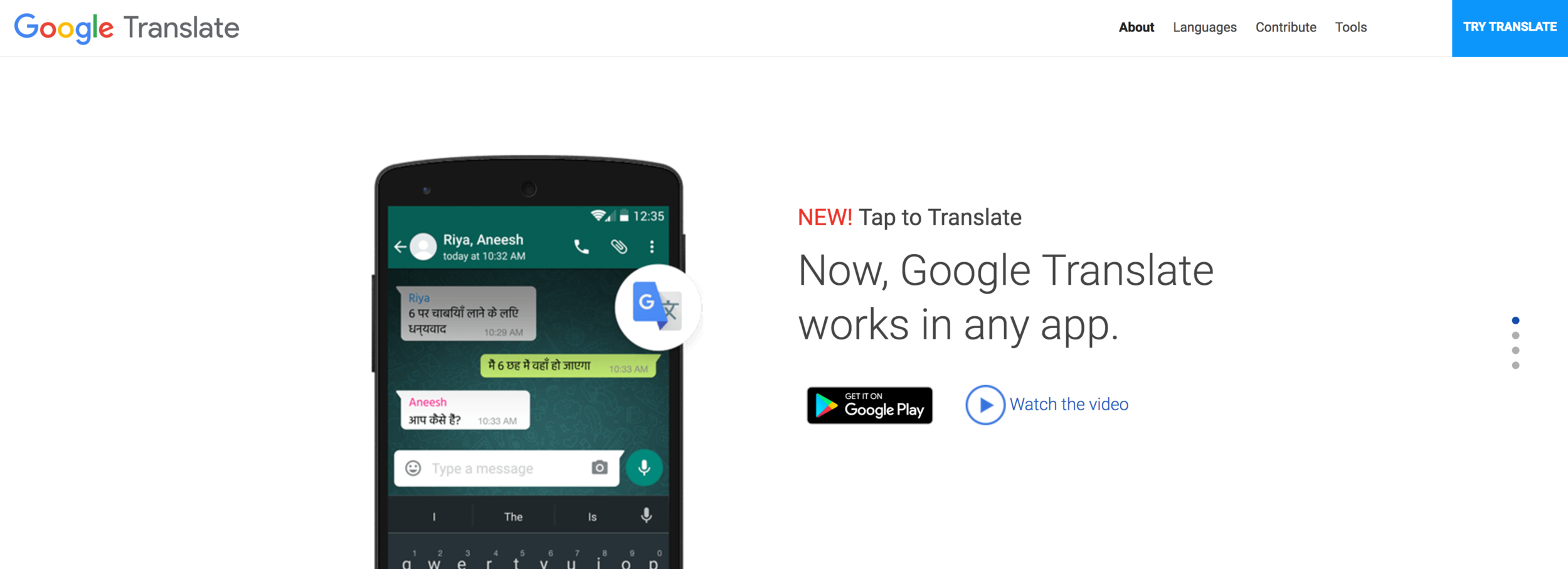 A screenshot of the Google Trasnlate app in action.