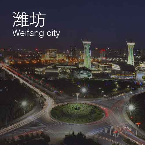 Weifang-02-01.jpg