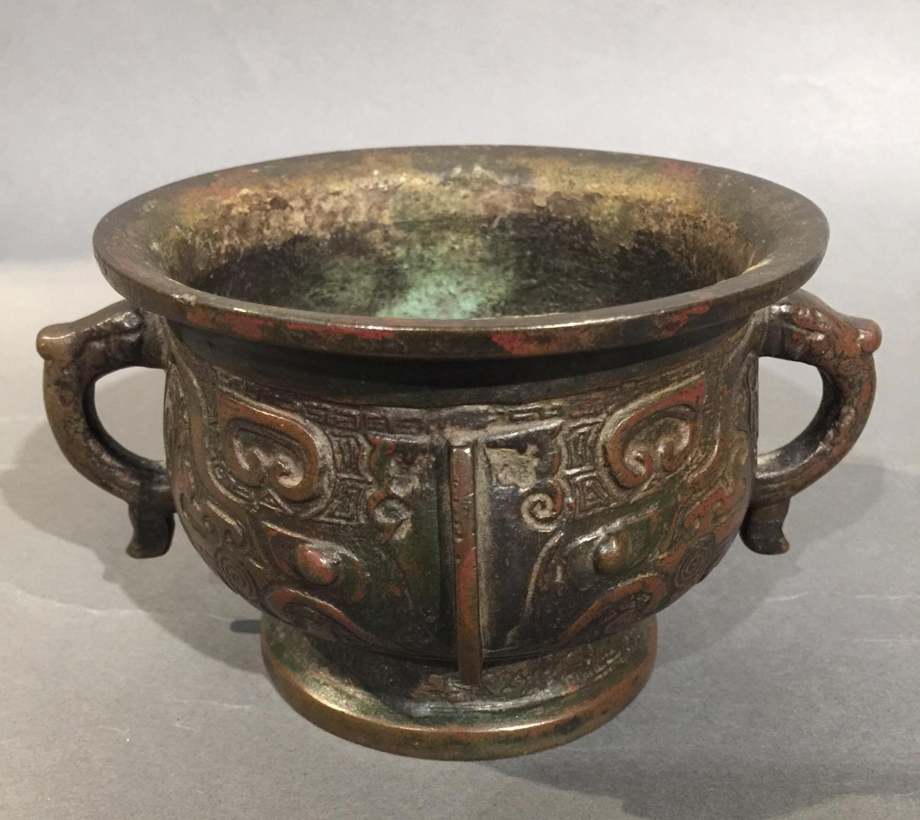 Archaic Bronze Censer
