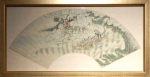 Antique Watercolour on Fan