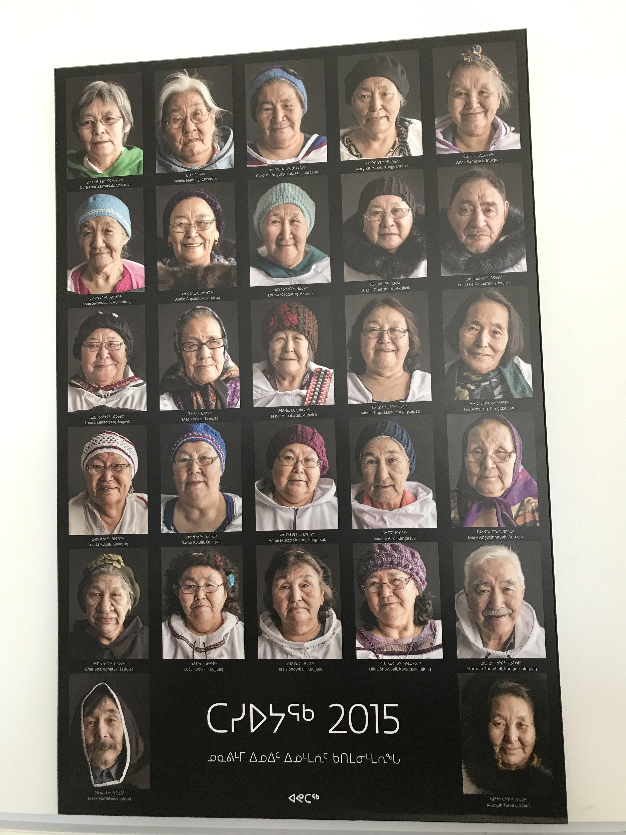 Poster of Inuk Elders
