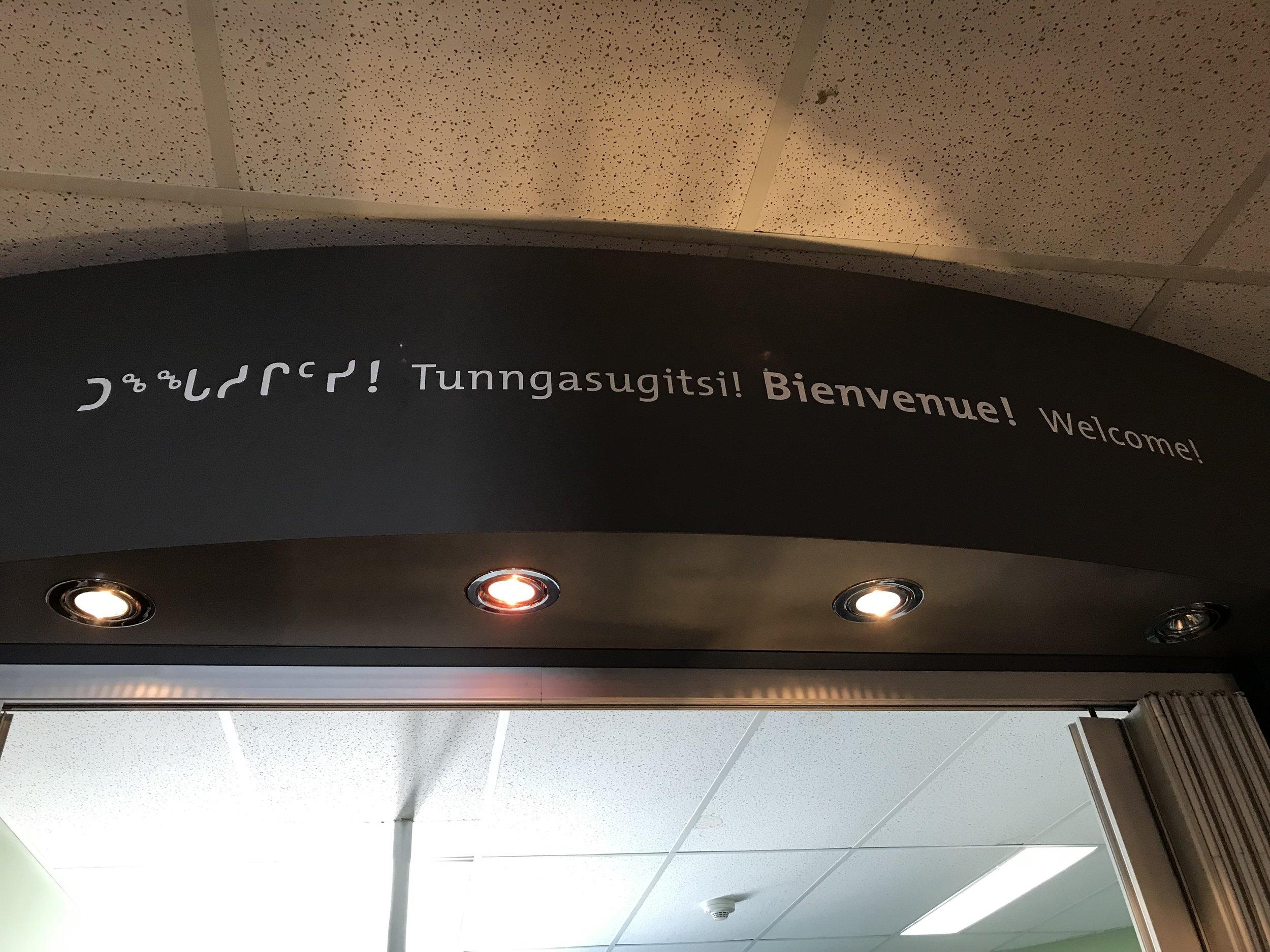At the Pingualuit National Park interpretation centre!