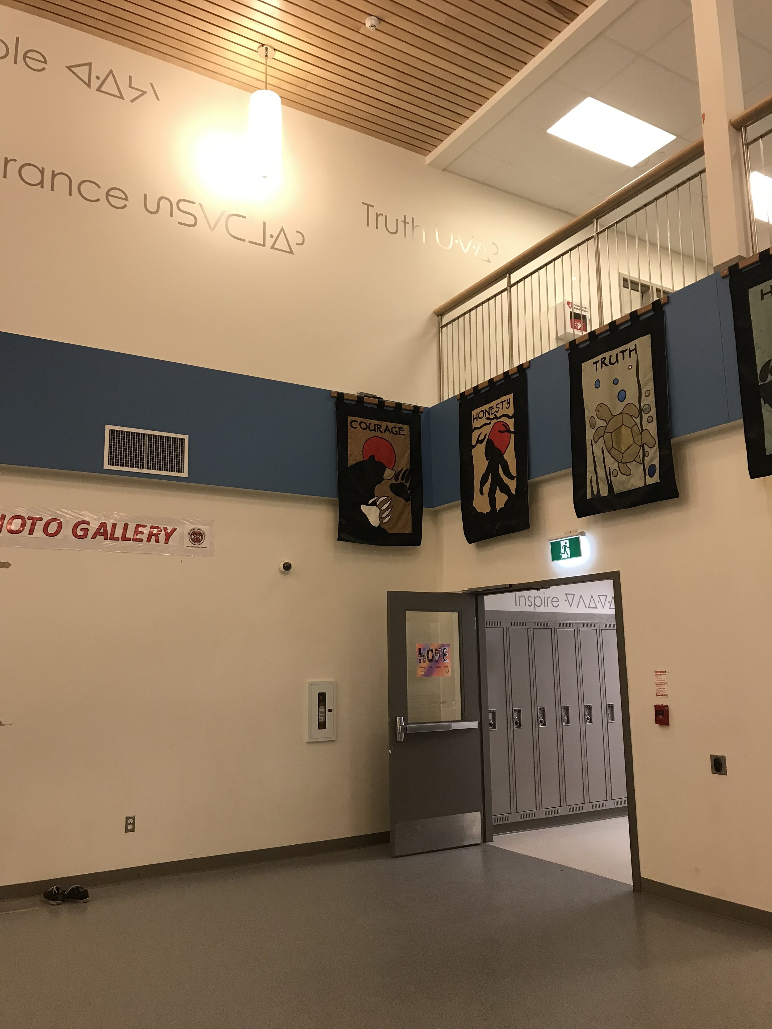 Eenchokay Birchstick School  interior