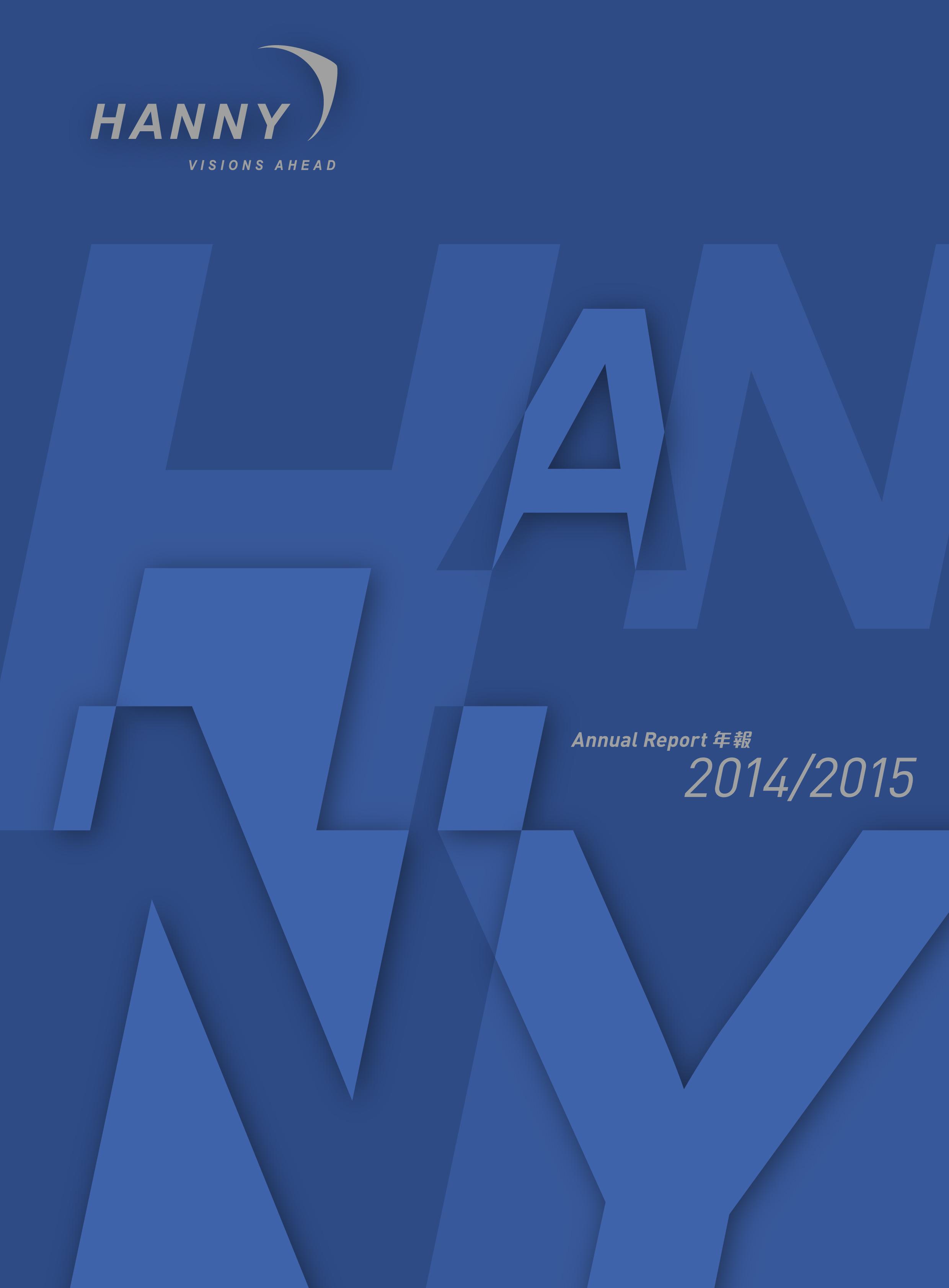 2014/2015   年度報告