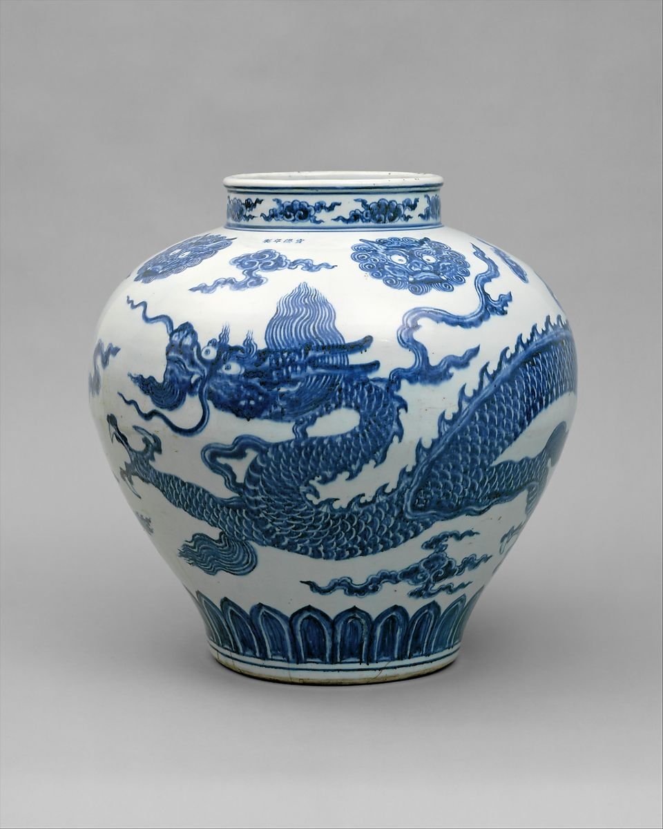 Early 15th century porcelain storage jar from the Jingdezhen kilns, painted with cobalt blue under transparent glaze