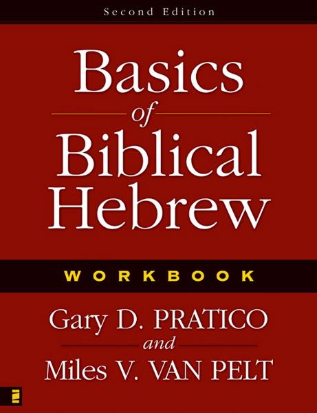 Basics Biblical Hebrew.jpg