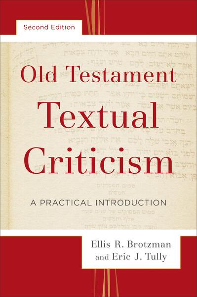 OT textual criticism.jpg