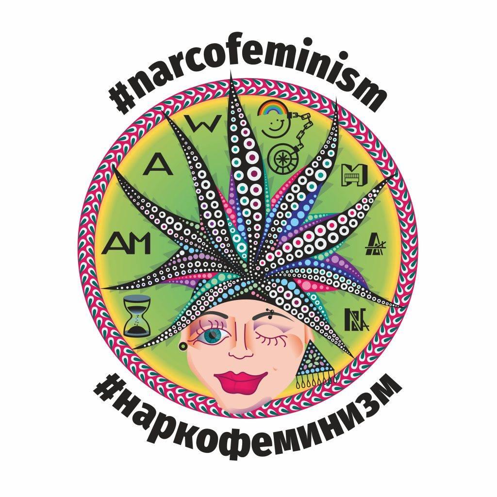 Narco_femme_logo.jpg