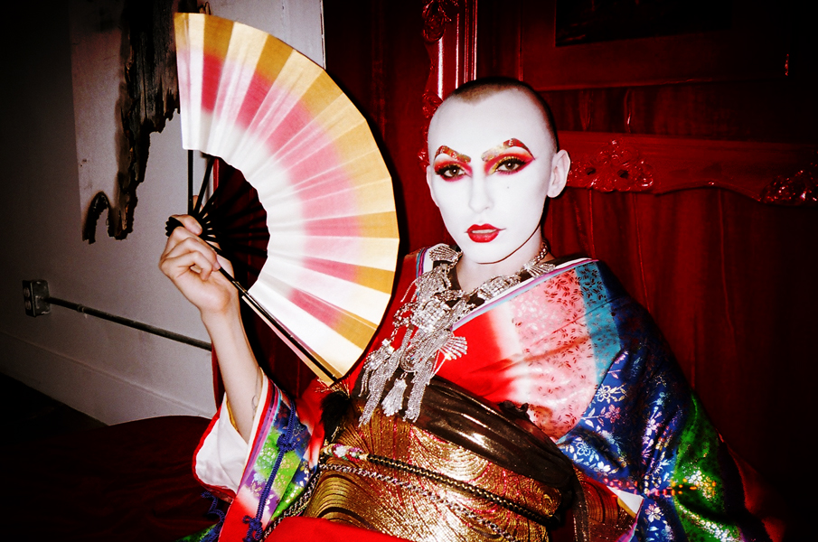 geisha2.jpg