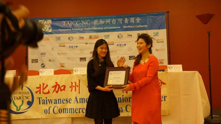 Naya Chang -  Taiwanese American Junior Chamber of Commerce.jpg