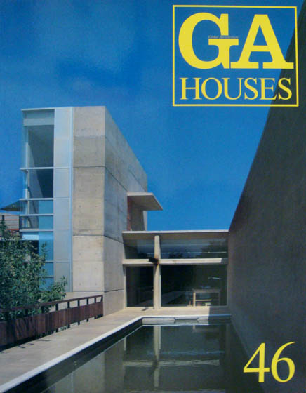 GA HOUSES - SPECIAL MASTERPIECES 1971 - 2000  Edited and Photographed by Yukio Futagawa