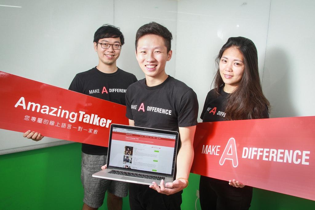 【Meet創業之星】母語家教一對一,AmazingTalker 想打造不一樣的線上外語教學