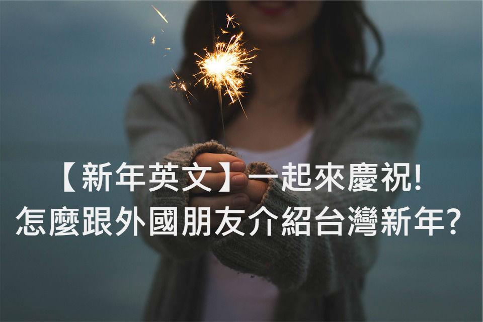 sparkler-.jpg