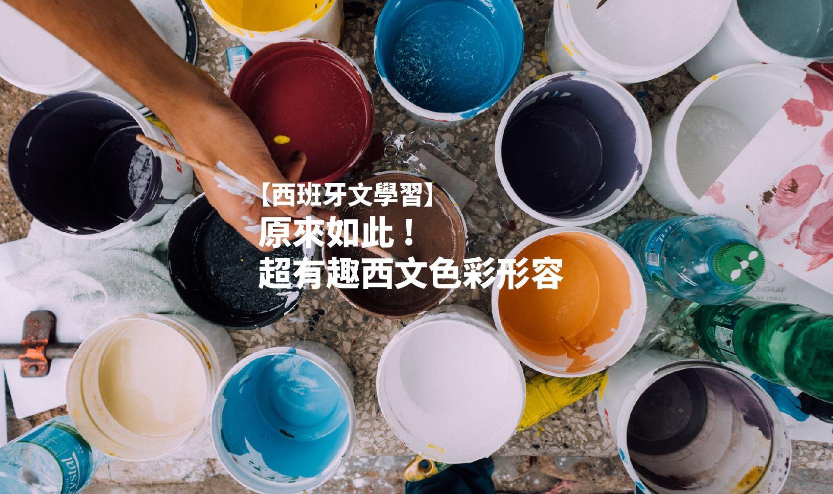 17622972_1754911357858437_2081432375_o.jpg