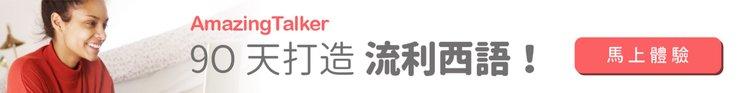西文廣告3.jpg