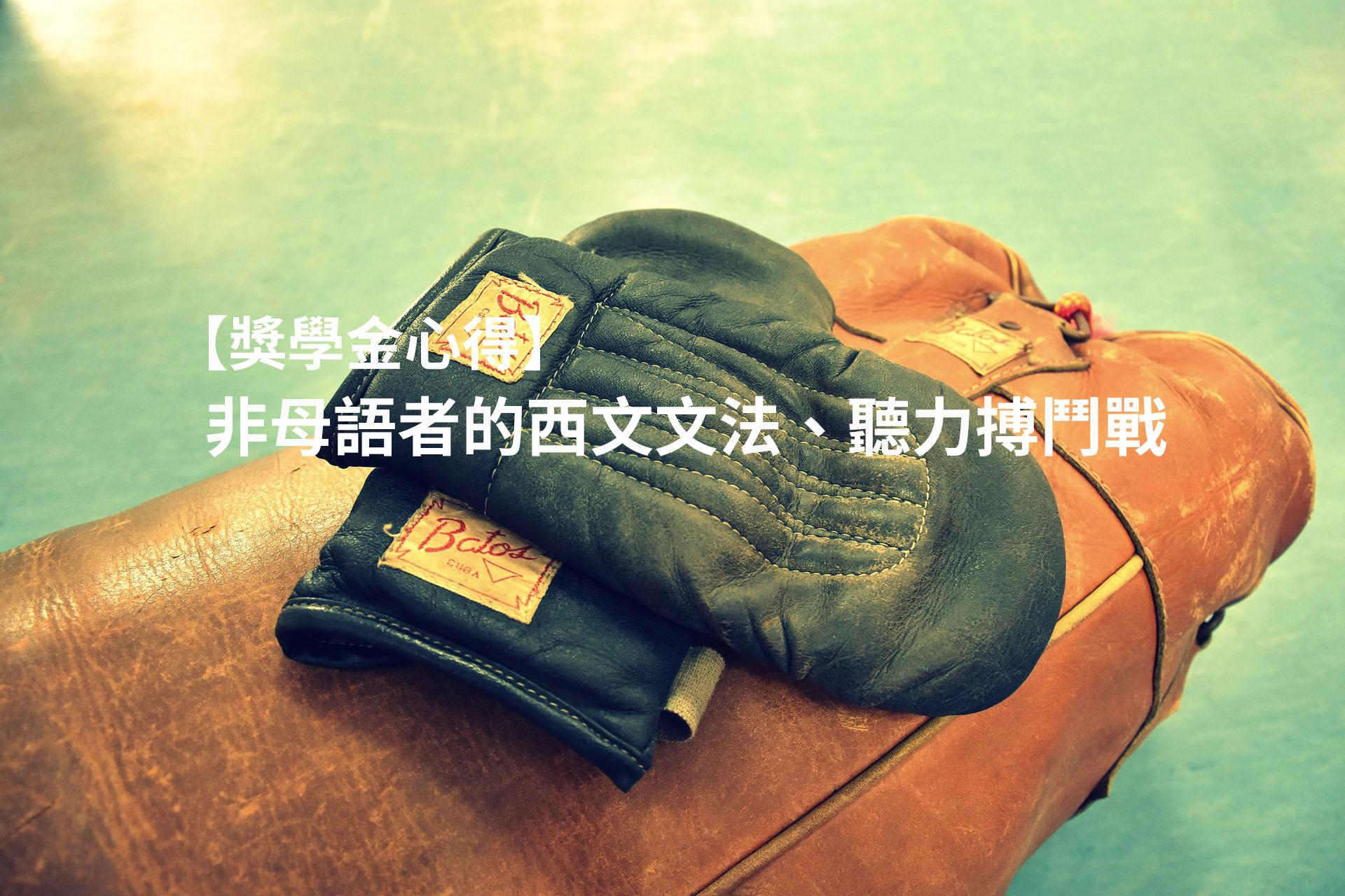 box-1609657_1920.jpg