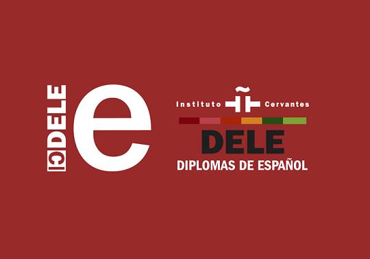 西班牙文補習班.png