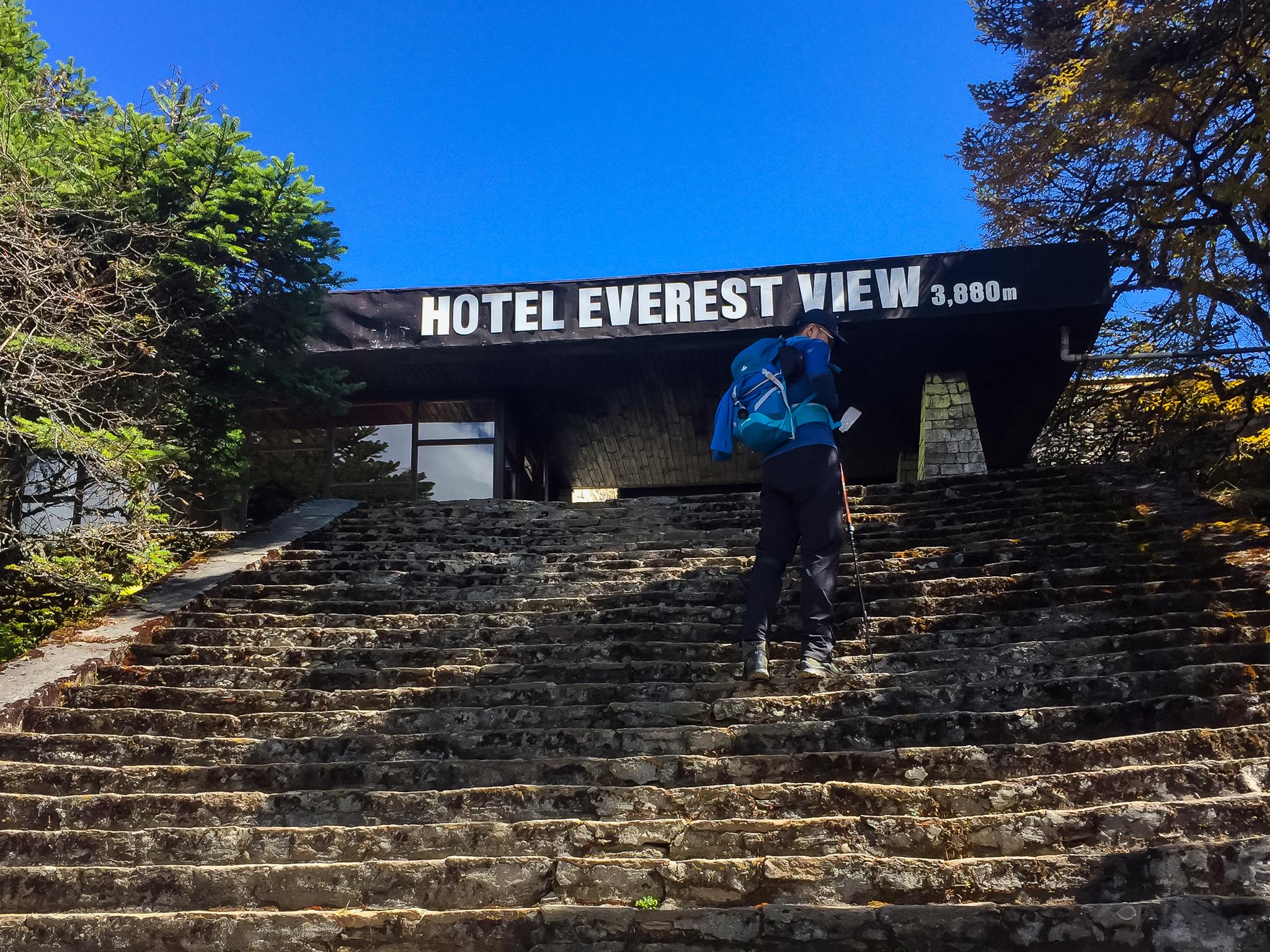 EverestTrekPart2_021.jpg