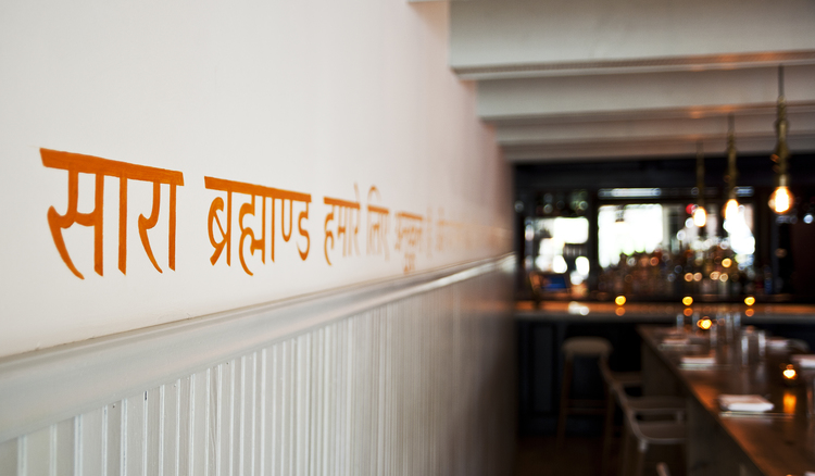 cinnamon-indian-cuisine-rhinebeck-ny7.jpg