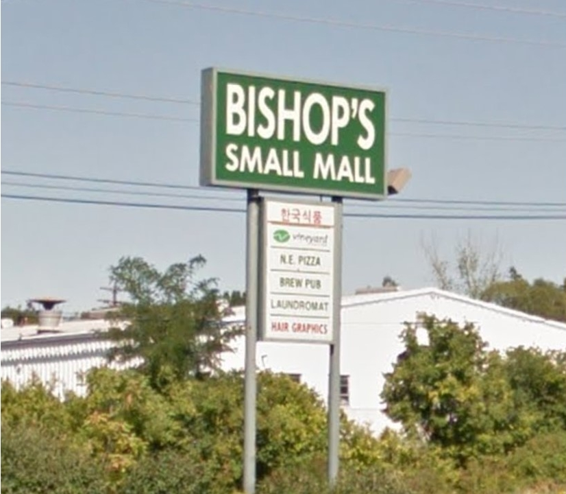 bishops_mall_park_grove_realty