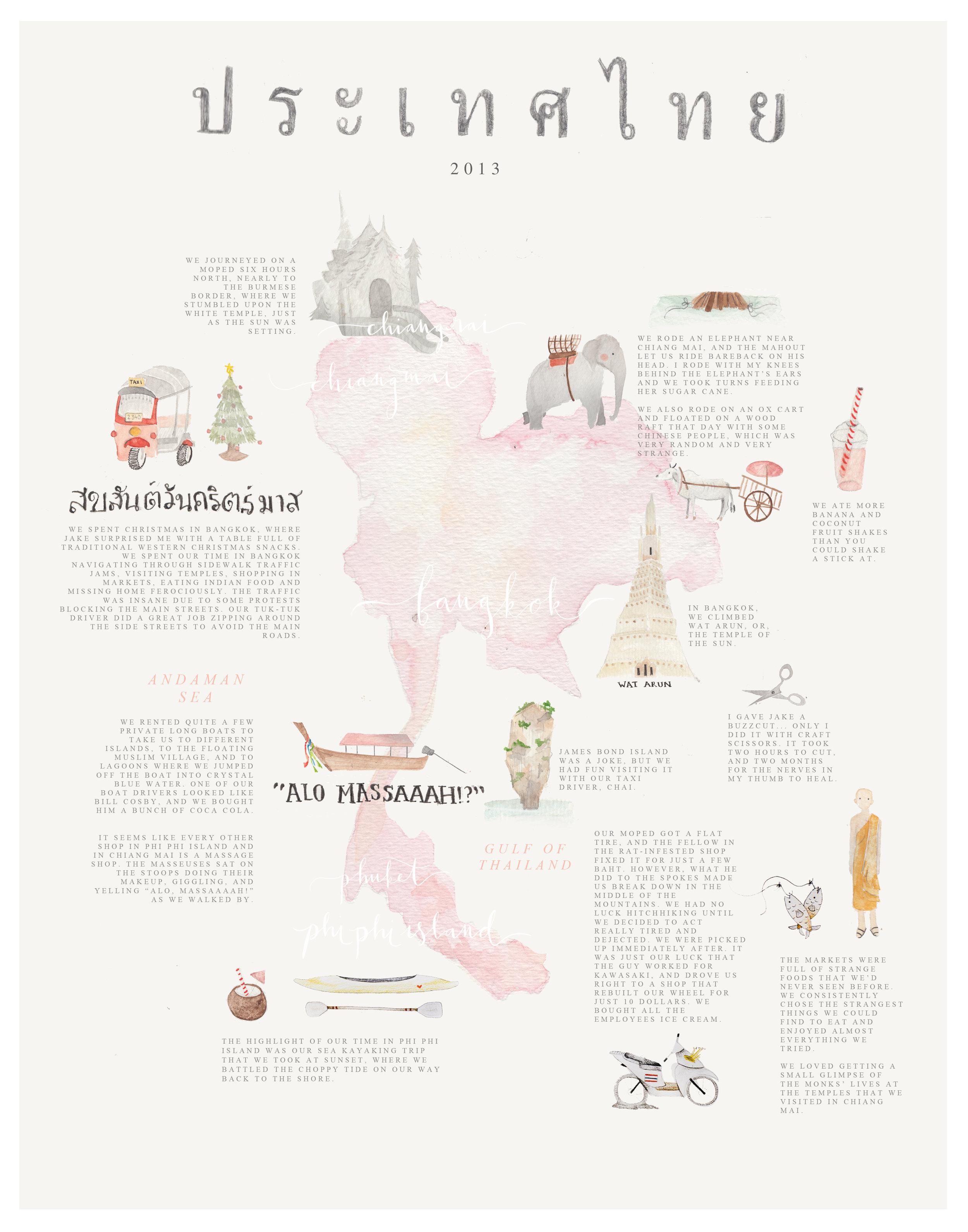 venturedecade19thailand.jpg