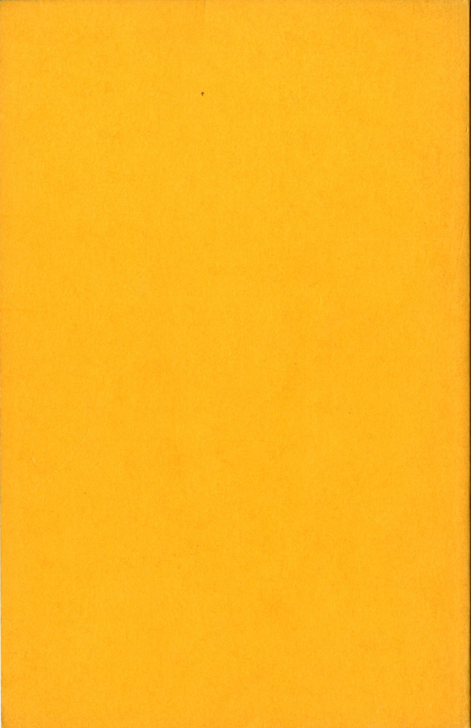Volume 5, Back (1977)