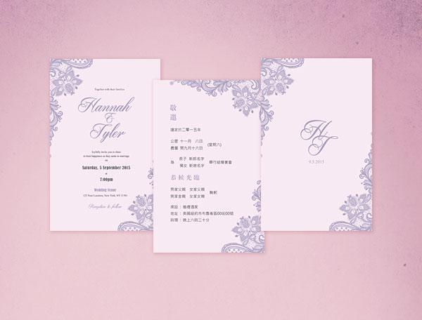 Purple Floral :: # 011