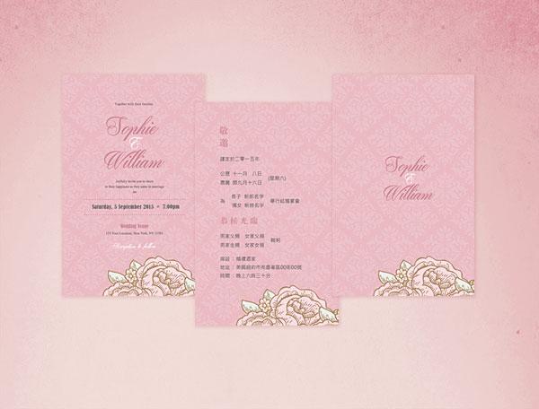 Pink Rose :: # 016