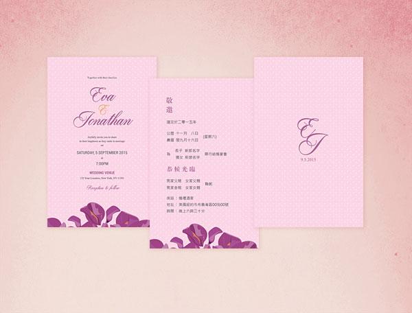 Purple Focus :: # 022