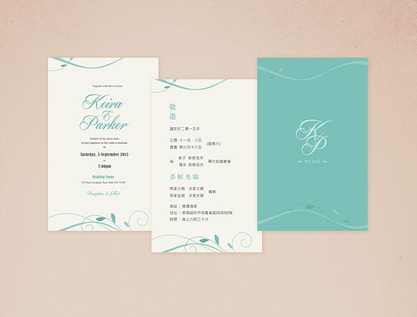 Fresh Tiffany :: # 027