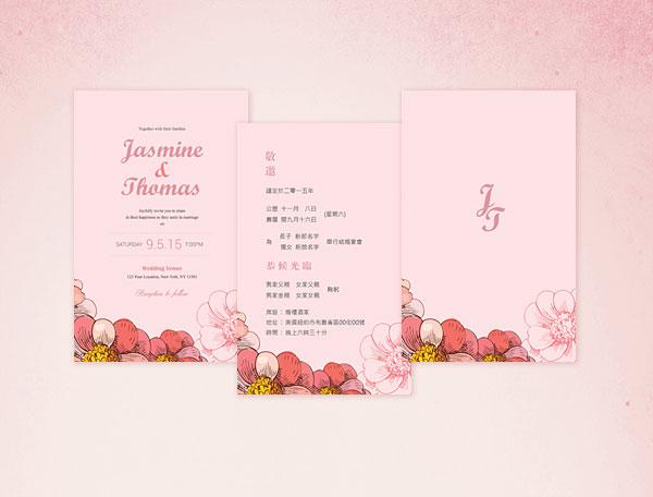 Pink Spring :: # 029