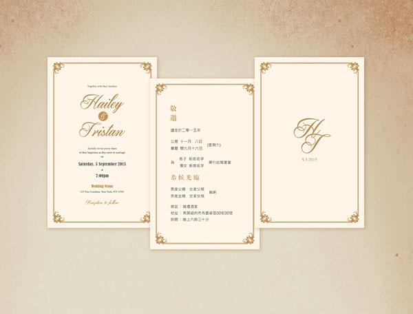 Golden Frame :: # 030