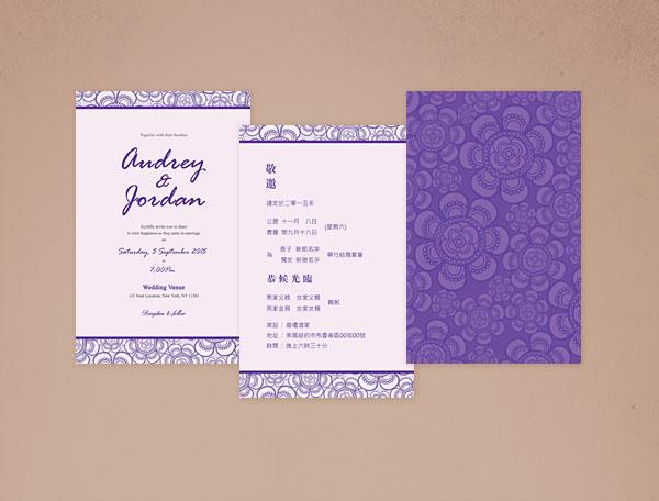 Classic Purple :: # 036